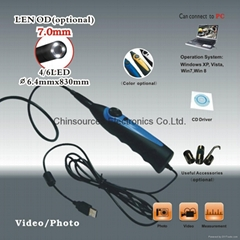 World smallest!!!  7mm USB Inspection Camera /4 LED