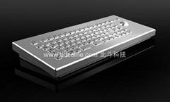桌面使用型不锈钢金属工业键盘带轨迹球KB6K