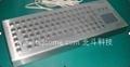桌面使用型不鏽鋼金屬工業鍵盤帶