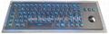金属工业键盘带轨迹球带LED背