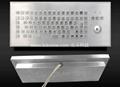 工业金属键盘