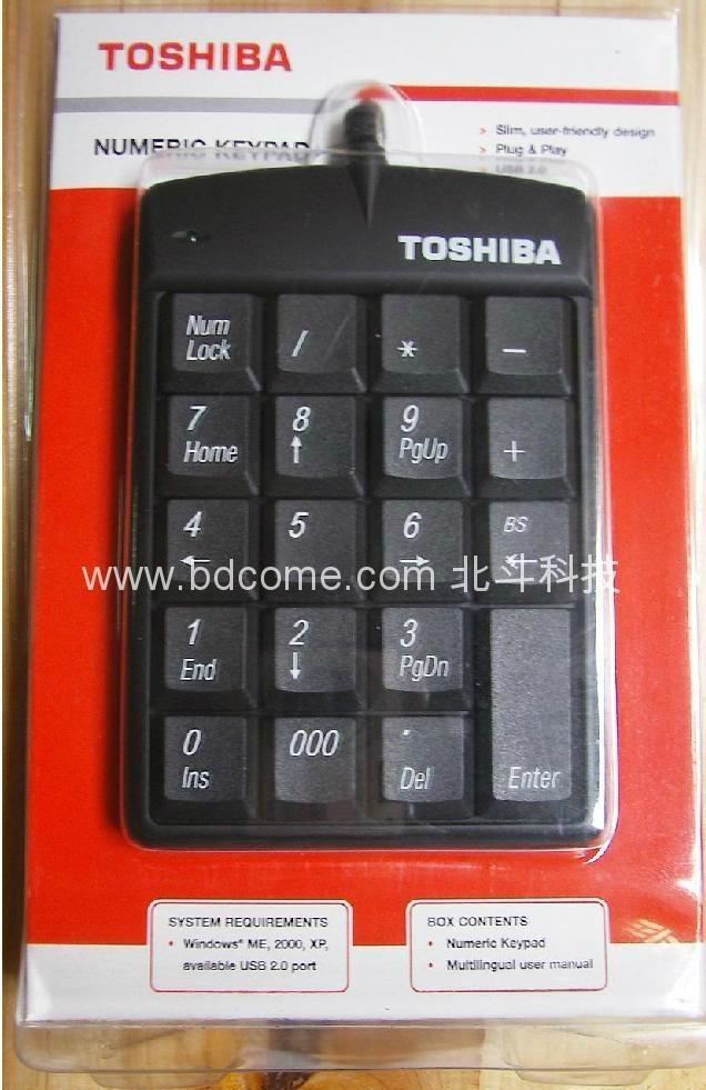 Laptop USB keypad wired & wireless series & HUB & LCD Display & Calculator 2