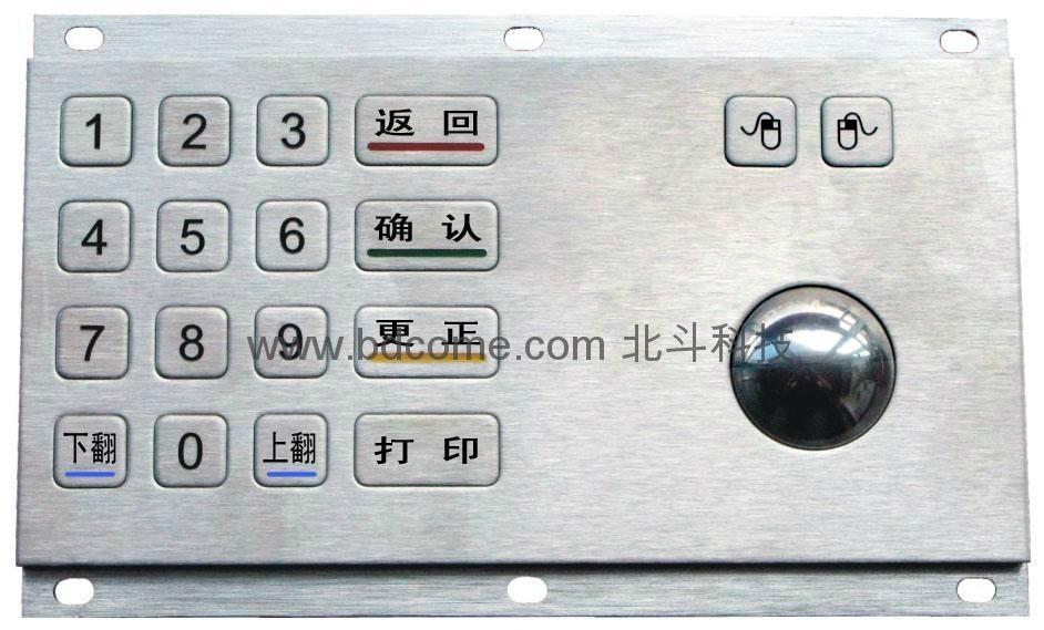 工业金属数字小键盘带轨迹球