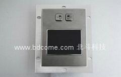 工业不锈钢金属轨迹球 或 触摸板/触控鼠标控制器
