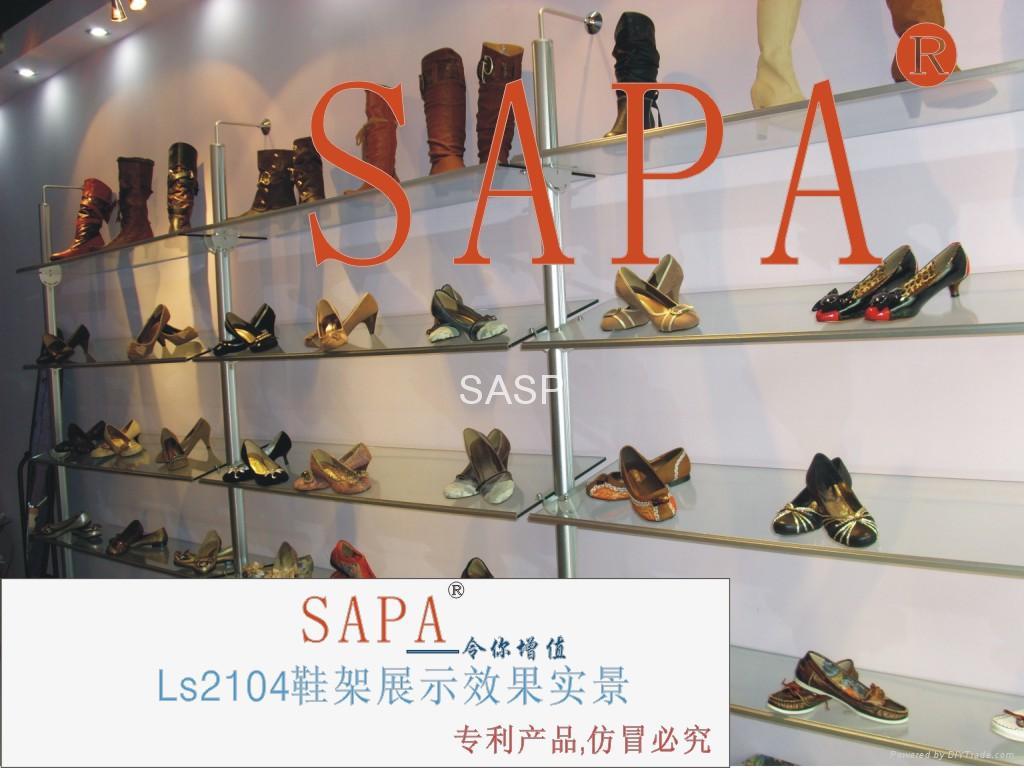 shoes rack 1