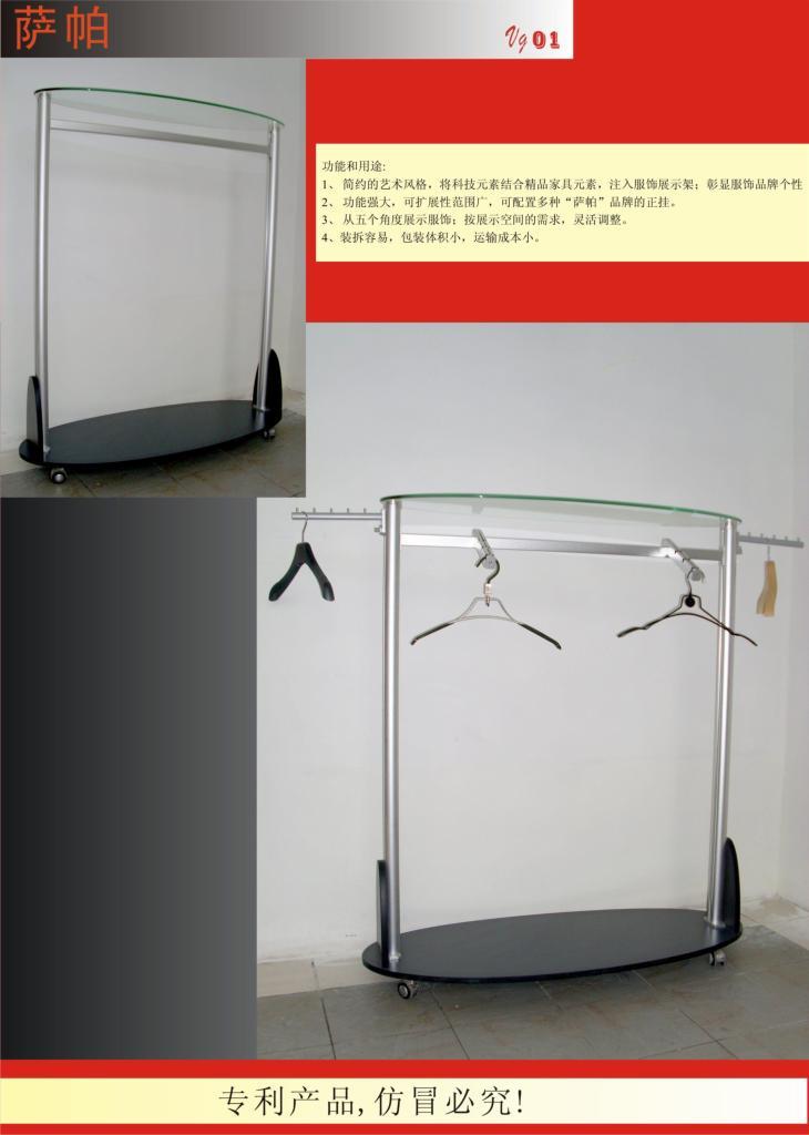 clothes garment 1