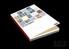 彩色 黑白期刊、書籍