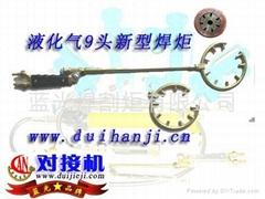 鋼觔氣壓對焊機9咀型乙炔焊環火盤