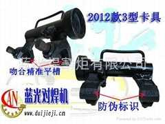 鋼觔氣壓對焊機頂緊式三型卡具夾具