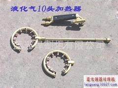 10头液化气气压焊接机加热器