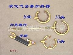 鋼觔氣壓焊接機液化氣焊炬