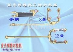 藍光鋼觔氣壓焊設備焊炬