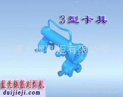 鋼觔氣壓焊對接機3型卡具