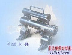 鋼觔氣壓焊對焊機4型卡具