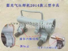 2014款鋼觔氣壓焊接機卡具