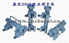 藍光鋼觔氣壓對焊新五型卡具夾具
