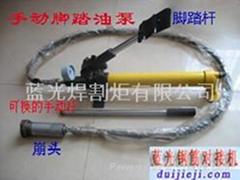 鋼觔焊接機設備手動腳踏兩用油泵
