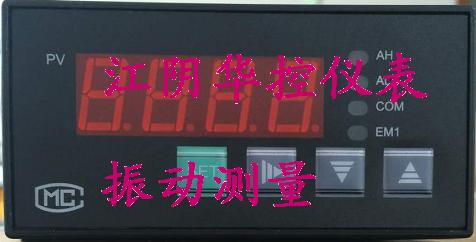 HCZ-C41-A2 智能振动监测保护仪  震动监测保护仪 1