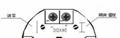 HCZ-S5-A2振动速度传感