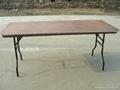 Treste Table