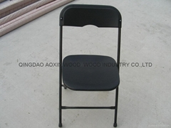 Folding Steel Chair