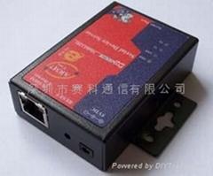 工業級一串口服務器SK1201