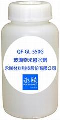 Nano glass dial agent