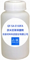 奈米皮革保护剂