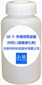 鍍膜硬化劑