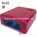 818 36W LED UV NAIL LAMP 3