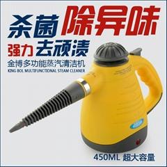 手提式蒸汽清潔機