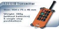 工业无线遥控器 1