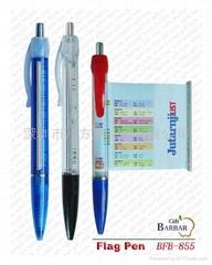 拉纸广告笔