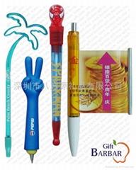 造型圆珠笔
