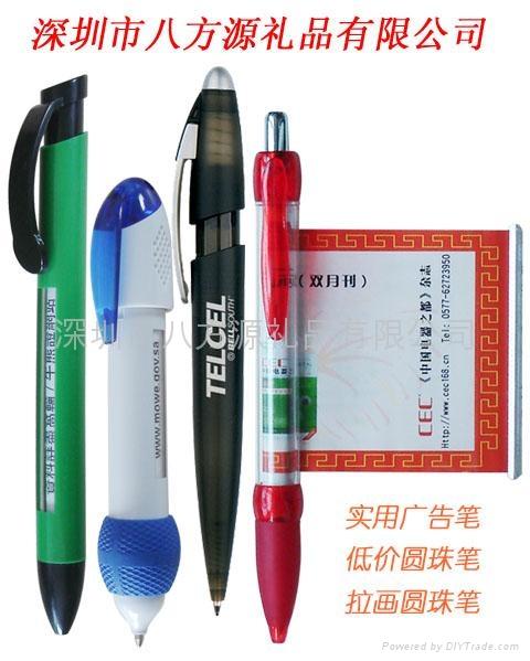 Ballpoint Pen,flag pen 2