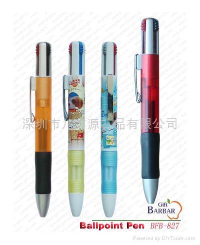 四色圆珠笔 2