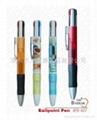 four Color Ballpoint pen 2