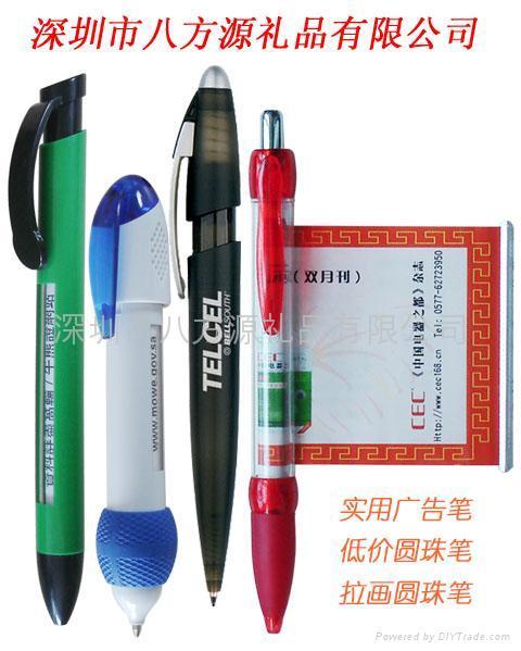 拉纸广告笔 3