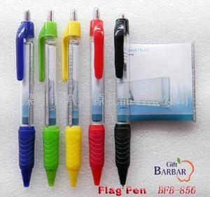 flag pen 4