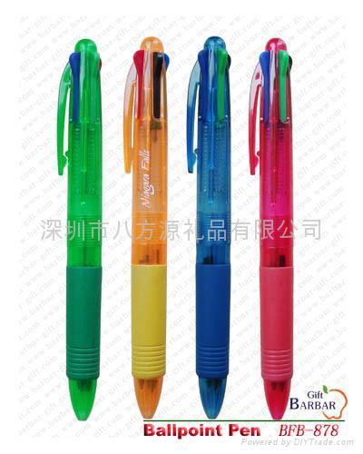 四色圆珠笔 1