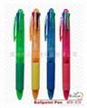 four Color Ballpoint pen