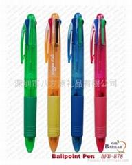 四色圓珠筆