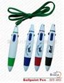四色圆珠笔 3