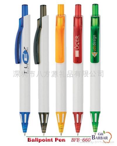 four Color Ballpoint pen 5