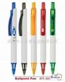 四色圆珠笔 5