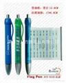 Ballpoint Pen,flag pen 1