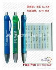 Ballpoint Pen,flag pen