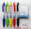 Ballpoint Pen,flag pen 3