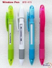 廣告圓珠筆