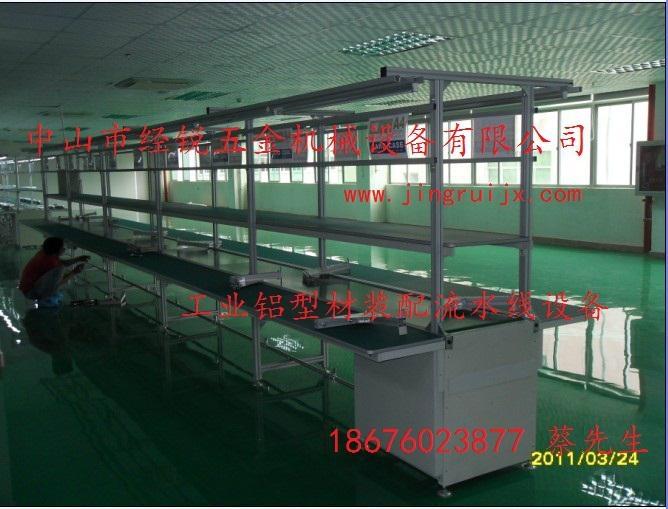 中山LED灯球泡灯老化线LED灯装配流水线老化线 2